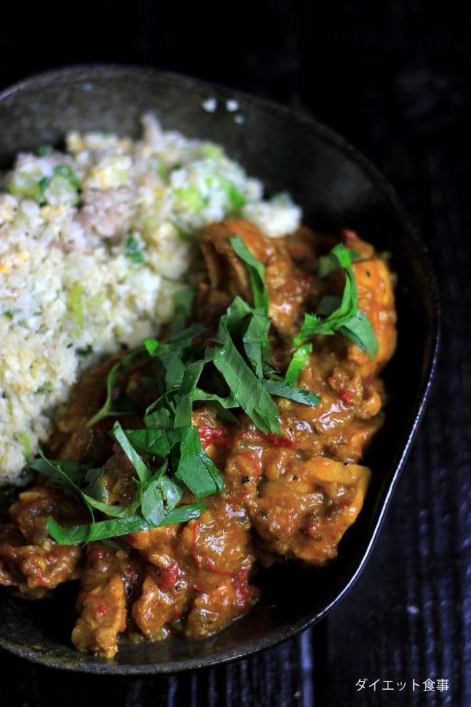 インドのチキンマサラカレー ~ インドの伝統的のスパイスで作る、本格派のマサラカレー。カリフラワーライスと食べると糖質オフ!