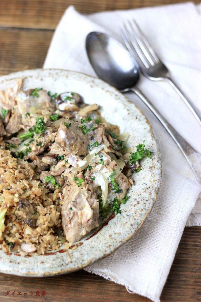 ダイエット食事・豚肩ロースのマスタードクリーム煮込み・圧力鍋で美味しくて柔らかいフランス風の豚ロースを作れます!糖質4g以下です。このレシピを参考に料理を作れば、必要以上に糖質量をオーバーしてしまうことはありませんし、安心して糖質制限ダイエットを続けることが出来ます!