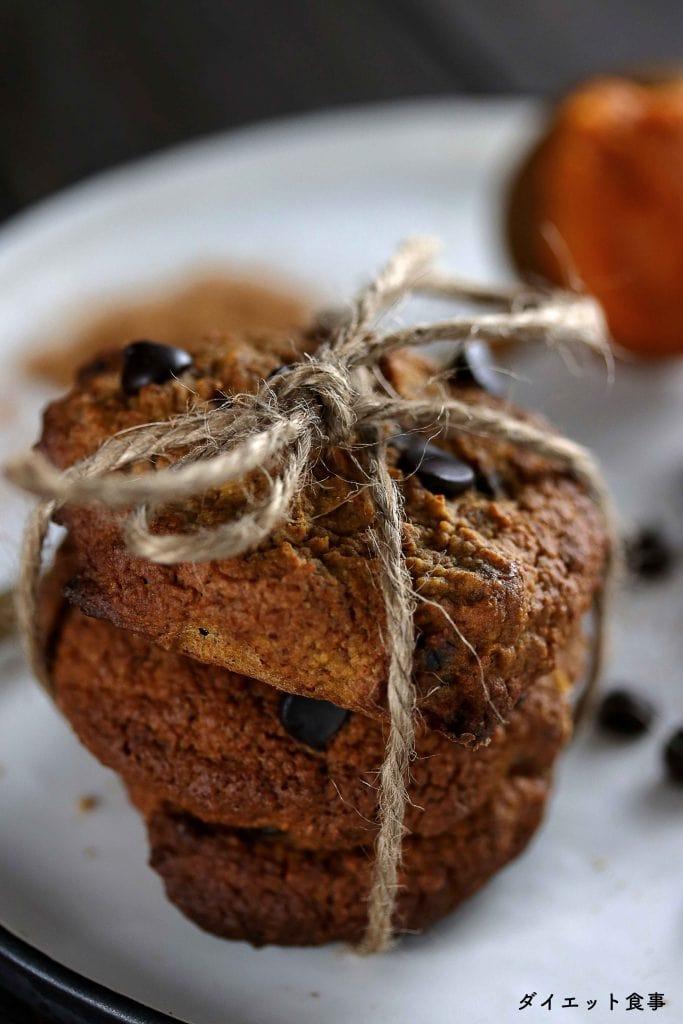 チョコ入りのかぼちゃクッキー・うちのダイエット食事・ハロウィンクッキーの作り方は簡単です。