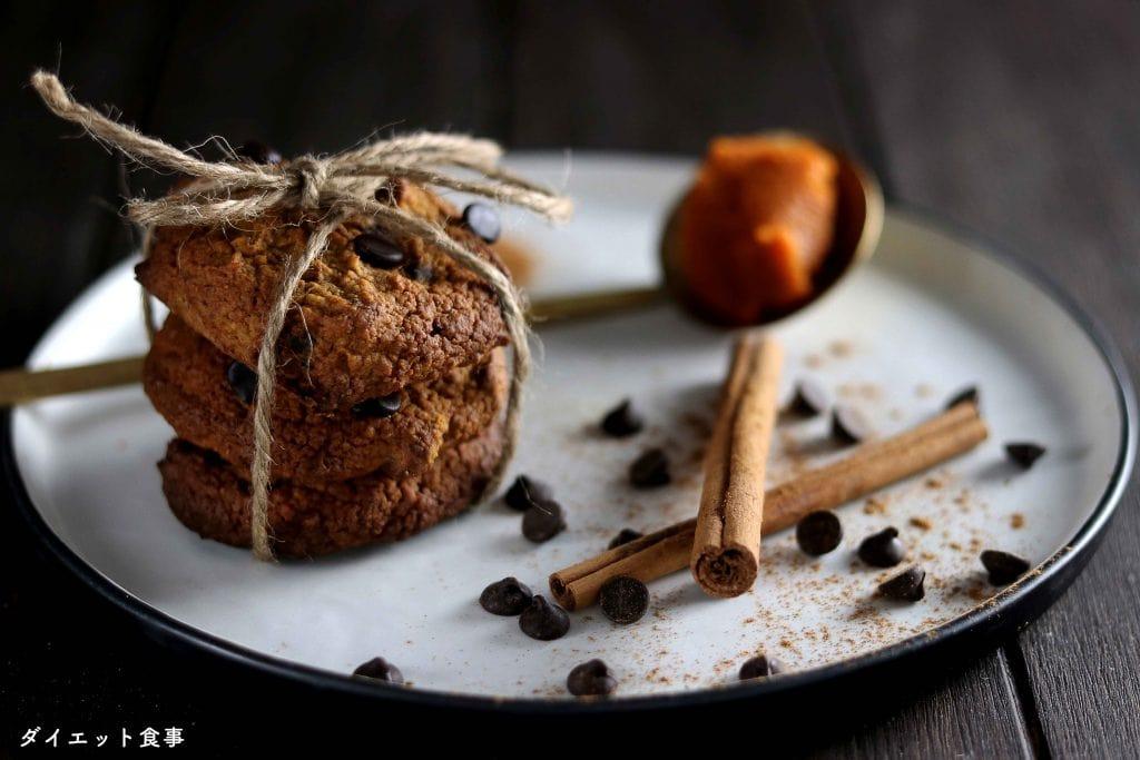 チョコ入りのかぼちゃクッキー・うちのダイエット食事・グルテンフリーチョコチップクッキーのレシピです。