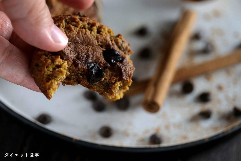 チョコ入りのかぼちゃクッキー・うちのダイエット食事・簡単なかぼちゃクッキーのレシピ。