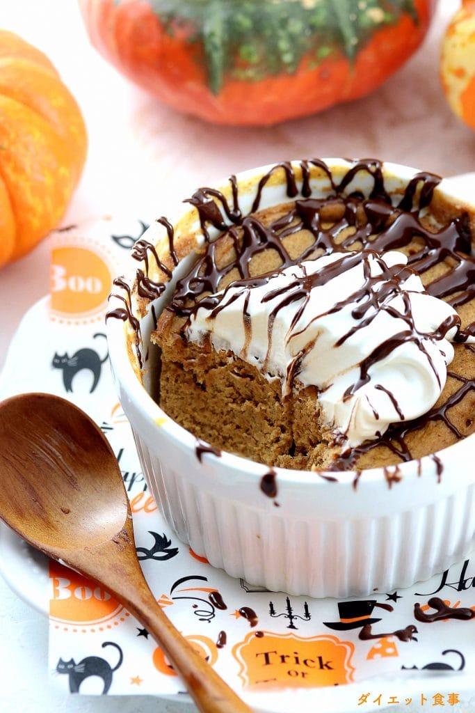 パンプキンのマグカップケーキ(レンジで2分完成)・うちのダイエット食事・レンジで2分ケーキを作ってパンプキン味です。