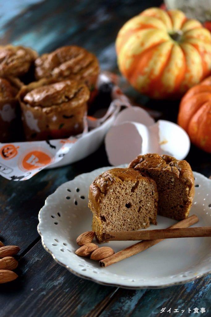 かぼちゃマフィン・うちのダイエット食事・このかぼちゃマフィンはスパイスたっぷりです!シナモンはよく合う