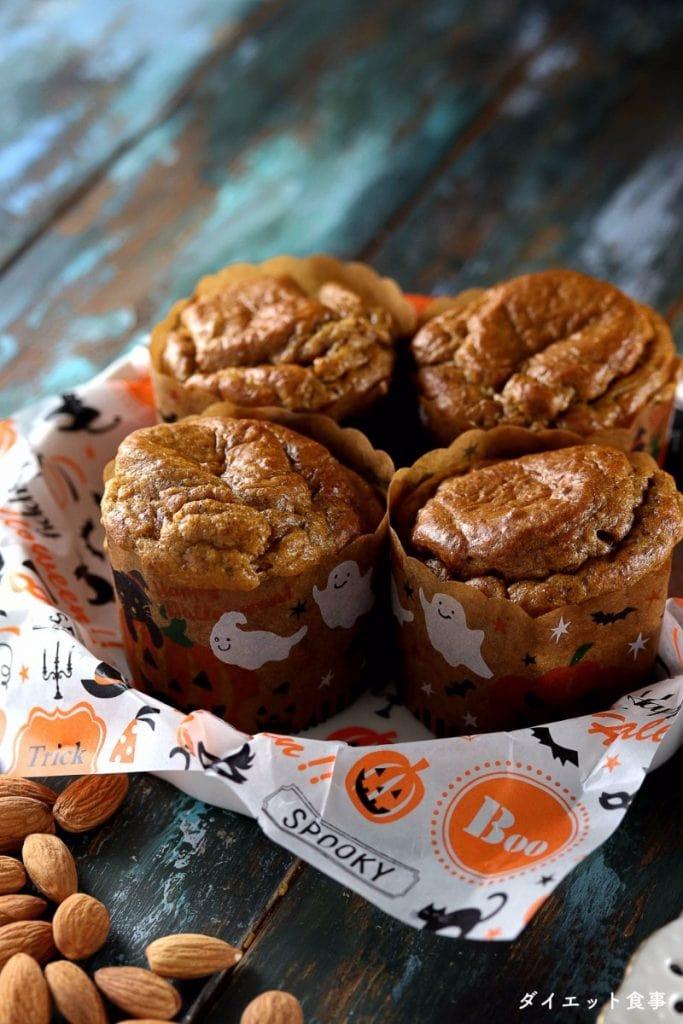 かぼちゃマフィン・うちのダイエット食事・ハロウィンのマフィンカップを使ってかわいいハロウィンマフィン!