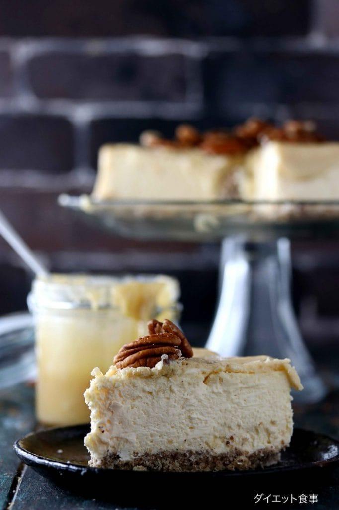 糖質制限キャラメルチーズケーキ・うちのダイエット食事・一切れのキャラメルチーズケーキはうますぎ!