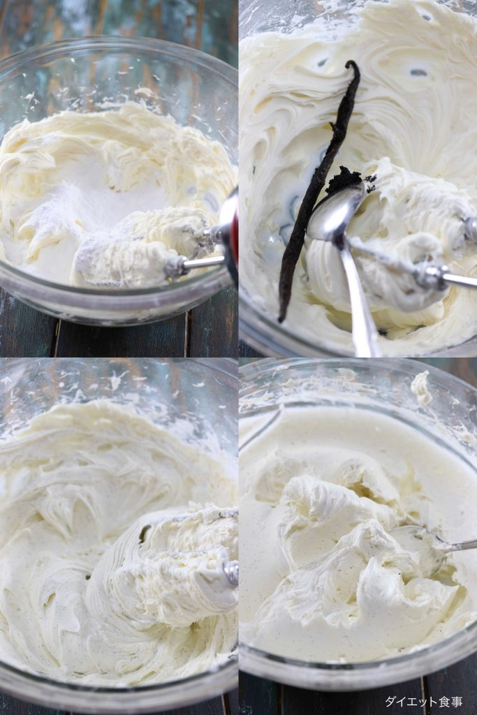 クリームチーズフロスティング・うちのダイエット食事・フロスティングの作り方