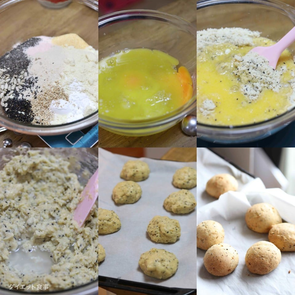 糖質制限丸パンのレシピ・うちのダイエット食事・サイリウムのパンの作り方