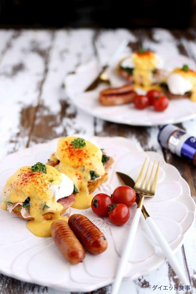 簡単なエッグベネディクトの作り方・うちのダイエット食事・フードコーディネーターの仕事はこういう朝ごはんを作って写真を撮る。