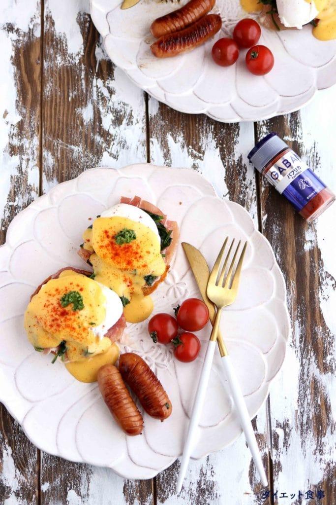 簡単なエッグベネディクトの作り方・うちのダイエット食事・手作りおランデーズソースで作りました!