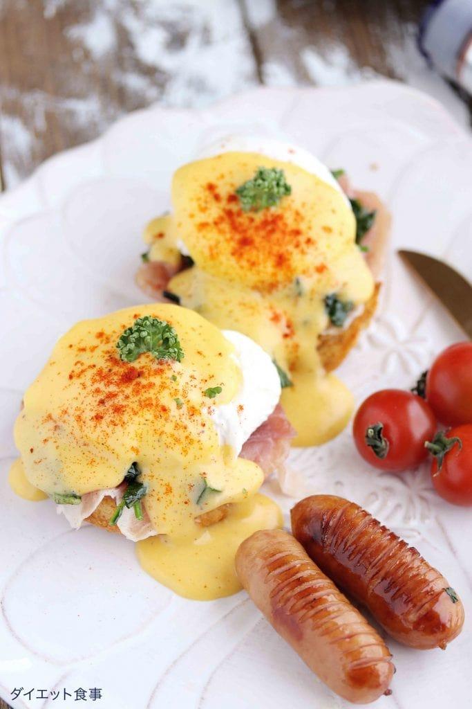 簡単なエッグベネディクトの作り方・うちのダイエット食事・糖質制限パンとポッチドエッグ
