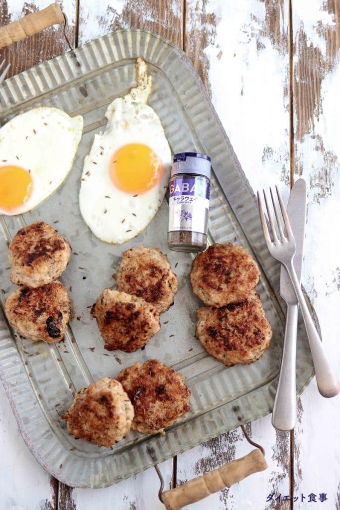 朝ごはんでキャラウェイ入りハンバーグのレシピ・うちのダイエット食事・スパイス大使としてキャラウェイのレシピを紹介します。