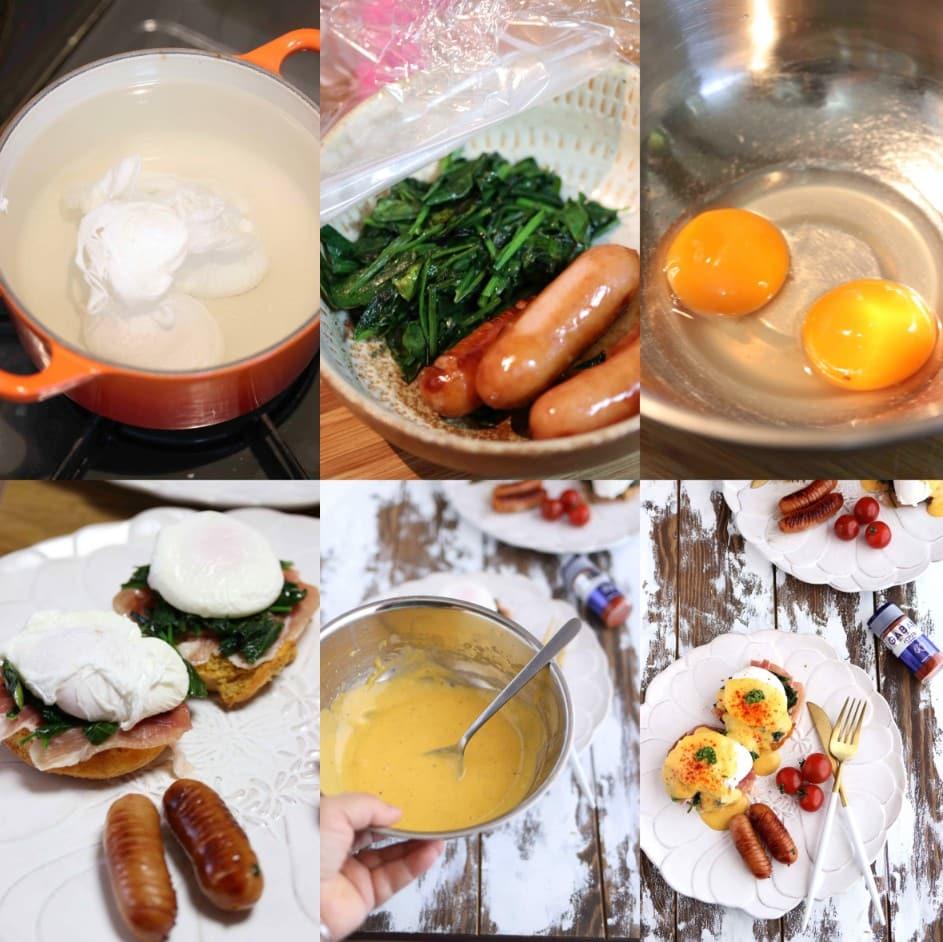 簡単なエッグベネディクトの作り方・うちのダイエット食事・エッグベネディクトのレシピ