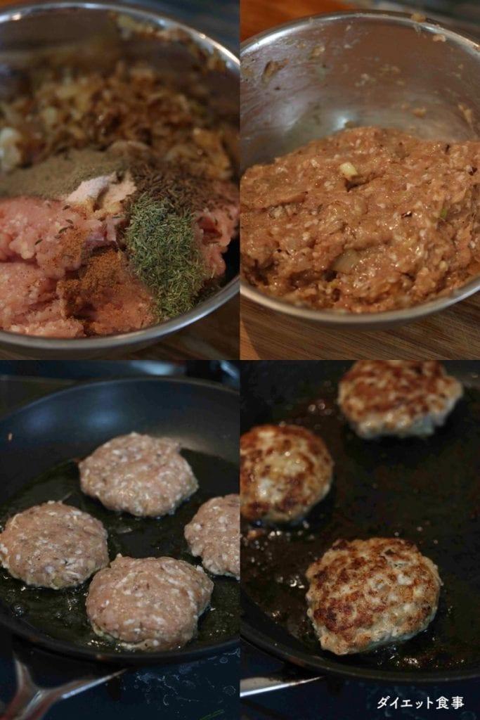 朝ごはんでキャラウェイ入りハンバーグのレシピ・うちのダイエット食事・ハンバーグの作り方